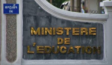 Ministerio de ...