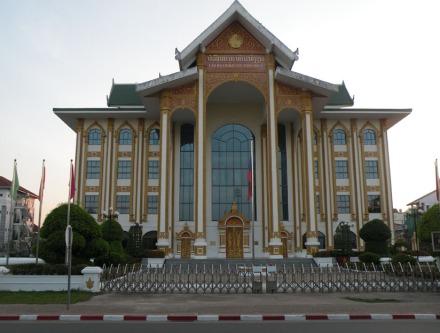 Teatro de Vientiane