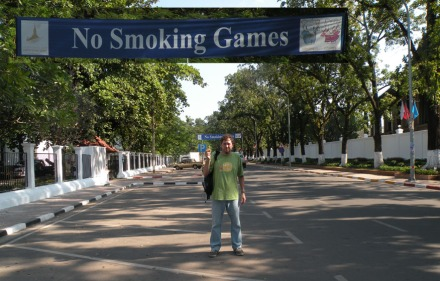 No smoking games