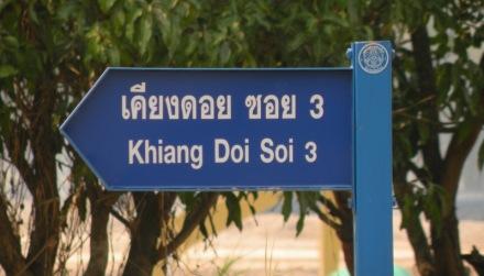 La dirección