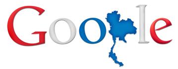Google se unio a la fiesta tuneando su logotipo para la ocasion