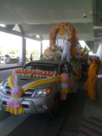 Reliquia budista