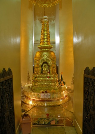 Wat Saket Golden Mount